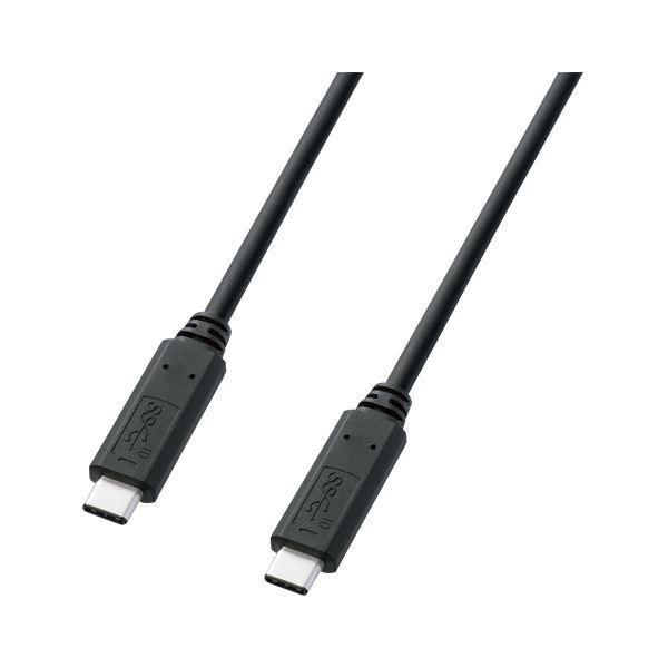 サンワサプライ USB3.1 TypeC PD(5A)対応ケーブル 1m KU31-CCP510