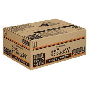 コカ・コーラからだすこやか茶W350mlPET24本15199