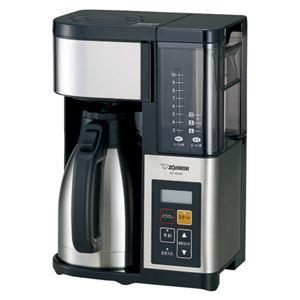 象印フレスコ コーヒーメーカー EC-YS100-XB