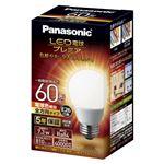 パナソニック LED電球プレミア 一般電球形 7.3W(電球色相当) LDA7LGZ60ESW2の画像