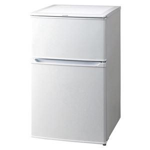 アイリスオーヤマ 冷凍冷蔵庫 90L ホワイト IRR-90TF-W