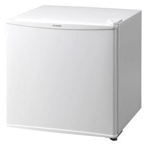 アイリスオーヤマ 冷蔵庫 45L ホワイト IRR-45-W