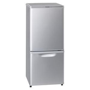 パナソニック パーソナル2ドア冷蔵庫 138L シルバー NR-B14AW-S