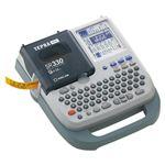 キングジム ラベルライター テプラPRO SR330 SR330