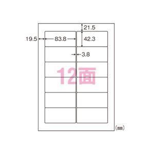 東洋印刷東京支店 ナナ シンプルパック マルチタイプラベル LDW12PGA