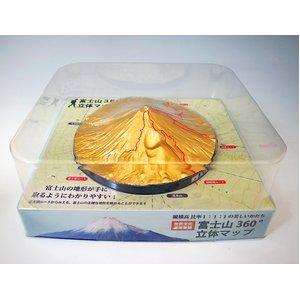 富士山360°立体マップ 黄金富士   登山 観光記念品 富士山置物
