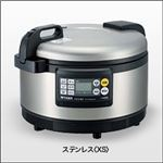 TIGER(タイガー)業務用IH炊飯器 JIW-G540-XS