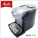 Melitta(メリタ) コーヒー ポッドマシーン MKM-112-B ブラック