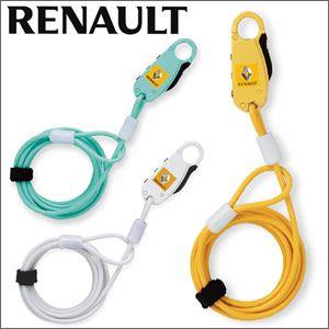 RENAULT(ルノー)ケーブルロック ミントブルー - 拡大画像