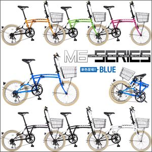 DOPPELGANGER(R)Mobility6シリーズ 20インチ折りたたみ自転車 m6 WHITE ホワイト - 拡大画像