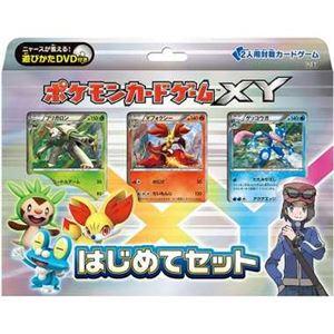 ポケモン ポケモンカードゲームXY はじめてセット - 拡大画像
