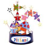 リベラル PT-2 ピットランド メルヘン 【知育玩具】