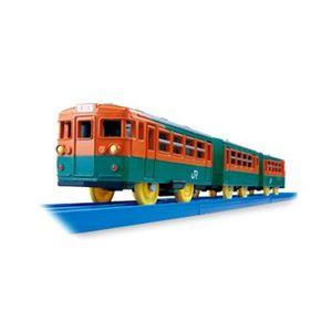 【プラレール】 タカラトミー プラレールS-34 165系東海型急行電車