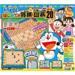 エポック社 ドラえもん はじめての将棋&九路囲碁20