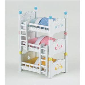 エポック社 カ-213 赤ちゃん三段ベッド 【シルバニアファミリー】