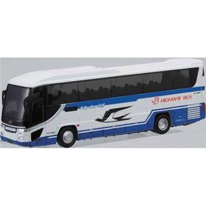 トレーン フェイスフルバス No.13 JR東海バス