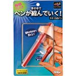 テンヨー 小さくなるペン