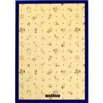 テンヨー ディズニー専用木製パネル 1000P ブルー 【ジグソーパズル】