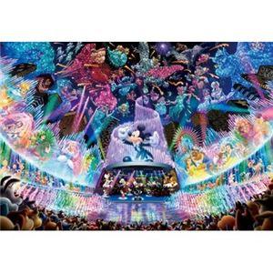 テンヨー D-1000-399 ディズニーウォータードリームコンサート 1000P 【ジグソーパズル】 - 拡大画像