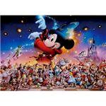 テンヨー D-1000-431 Mickey's Party 【ジグソーパズル】