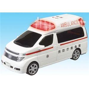 トイコーエルグランド救急車