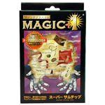 ディーピーグループ MAGIC+1 スーパーサムチップ