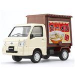 アガツマ DK-5117 スバルサンバー軽トラック ラーメン屋 【ダイヤペット】