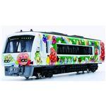 アガツマ DK-7125 アンパンマン列車 グリーン 【ダイヤペット】