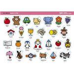 やのまん エデュケーショナルパズル ABCパズル(わらべきみか) 1101-04 【知育玩具】
