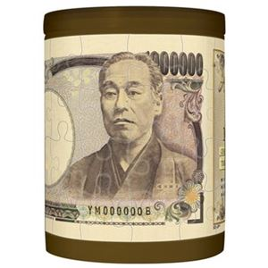 やのまん パズルDE貯金箱・百万円 【ジグソーパズル】 - 拡大画像