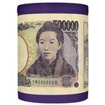 やのまん パズルDE貯金箱・五十万円 【ジグソーパズル】