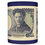 やのまん パズルDE貯金箱・十万円 【ジグソーパズル】