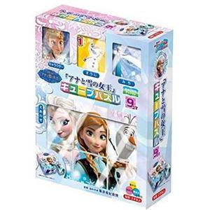 アポロ社 13-87 アナと雪の女王 キューブパズル9コマ 【知育玩具】 h01