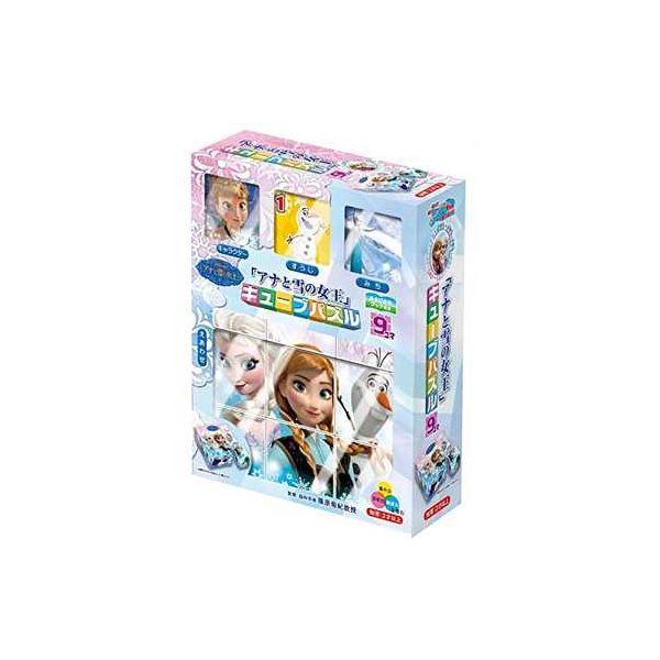 アポロ社 13-87 アナと雪の女王 キューブパズル9コマ 【知育玩具】f00