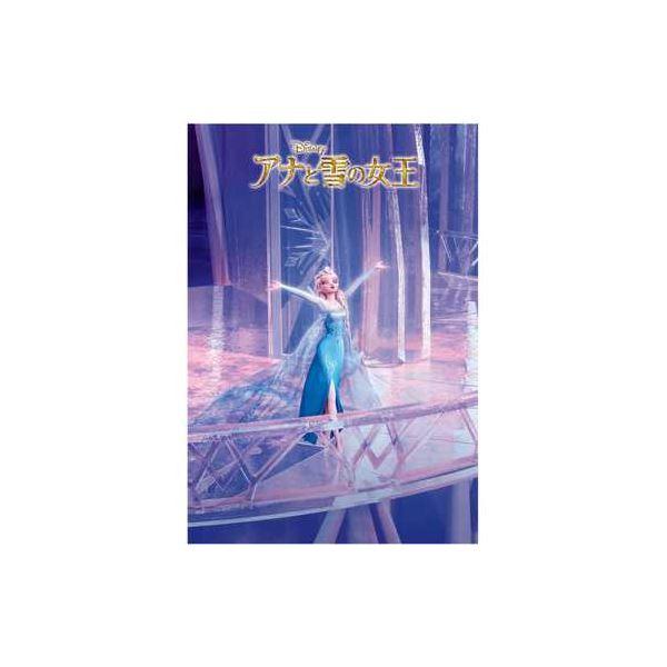 テンヨー D-500-458 Let It Go(アナと雪の女王) 【ジグソーパズル】f00