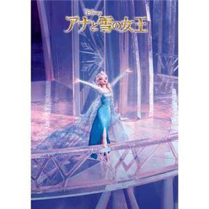 テンヨー D-2000-615 Let it Go(アナと雪の女王)ホログラム 【ジグソーパズル】 h01