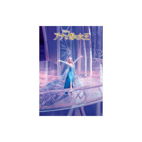 テンヨー D-2000-615 Let it Go(アナと雪の女王)ホログラム 【ジグソーパズル】f00