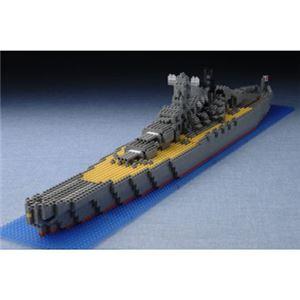 カワダ NB-004 日本海軍 戦艦大和 【知育玩具】 h01