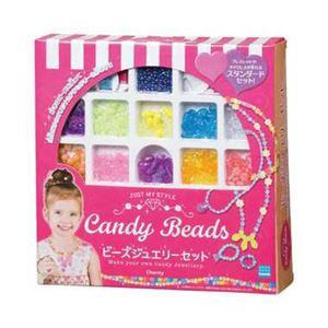 カワダ CBB-001 キャンディビーズ ビーズジュエリーセット