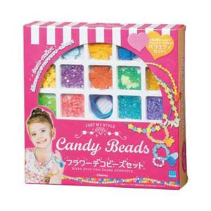 カワダ CBB-003 キャンディビーズ フラワーデコビーズセット