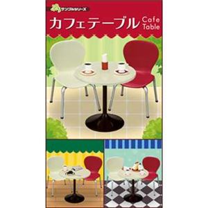 リーメント ぷちサンプルカフェテーブル - 拡大画像