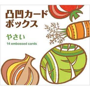 コクヨS&TKE-WC41-2凸凹カードボックスやさい【知育玩具】