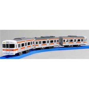 【プラレール】 タカラトミー S-46 サウンドJR東海313系電車 - 拡大画像