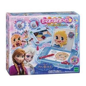 エポック社 AQ-S39 アクアビーズアート アナと雪の女王セット 【アクアビーズ】