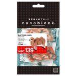 nanoblock(ナノブロック) カワダ NBC_139 フタコブラクダ