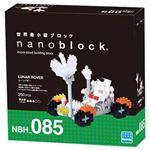 nanoblock(ナノブロック) カワダ NBH_085 ムーンバギー