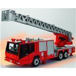 アガツマ DK-3102 はしご消防車