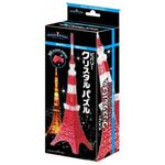 ビバリー 50192 クリスタルパズル 東京タワー