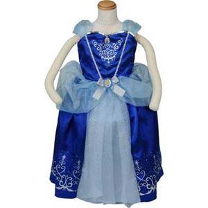 タカラトミー ふわりんドレス シンデレラ