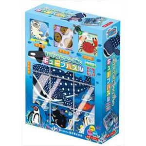 アポロ社 13-92 キューブパズル すいぞくかんのにんきもの 9コマ【知育玩具】